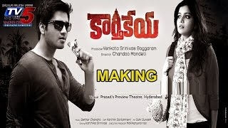 Making of  Karthikeya Movie | Nikhil | Swathi : TV5 News - TV5NEWSCHANNEL