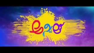 Introduction Of Manasa || Anvitha || Telugu Short Film 2014 - YOUTUBE
