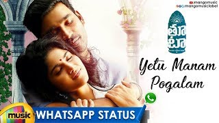 Dhanush Best Love Whatsapp Status Video | Yetu Manam Pogalam Song | Thoota Movie | Sid Sriram - MANGOMUSIC