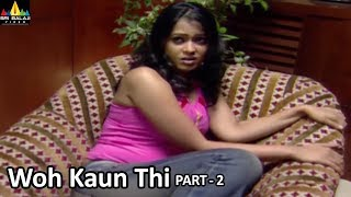 Woh Kaun Thi Part 2 Hindi Horror Serial Aap Beeti | BR Chopra TV Presents | Sri Balaji Video - SRIBALAJIMOVIES