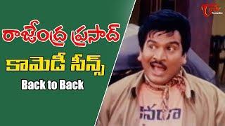 Rajendra Prasad Comedy Scenes Back to Back | TeluguOne - TELUGUONE
