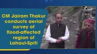video : Shimla : जयराम ठाकुर ने Flood Affected Area का किया हवाई Survey