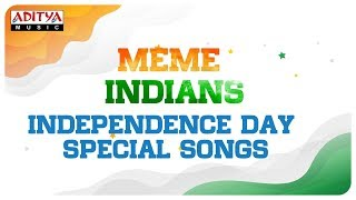 Independence Day Songs Special Jukebox | Happy Independence Day - ADITYAMUSIC