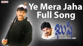 Ye Mera Jaha Full Song II Kushi Movie II Pawan Kalyan, Bhoomika - ADITYAMUSIC