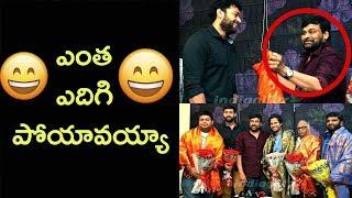 Chiranjeevi felicitates Varun Tej's Tholi Prema movie team || #TholiPrema || Indiaglitz Telugu - IGTELUGU
