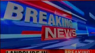 2 dozen people injured in a landslide in Siyad Baba area of Reasi in Jammu and Kashmir - NEWSXLIVE