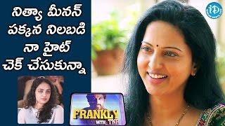 నిత్యా మీనన్ పక్కన నిలబడి నా హైట్ చెక్ చేసుకున్నా- Yamuna || Frankly With TNR || Talking Movies - IDREAMMOVIES