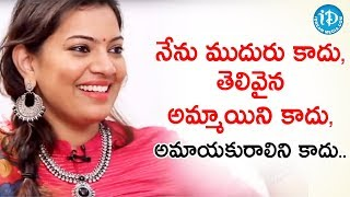 Am a Very Balanced Person - Singer Geetha Madhuri | Frankly with TNR | iDream Telugu Movies - IDREAMMOVIES