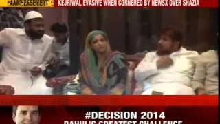 BJP to complain against Shazia to EC - NEWSXLIVE