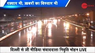 Rush hour traffic hit as heavy rains lash Delhi NCR - ZEENEWS