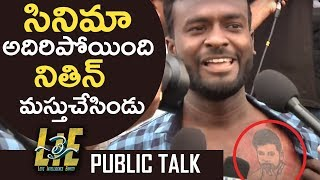 Lie Movie Genuine Public Talk | Review | Nithiin | Megha Akash | Arjun | TFPC - TFPC