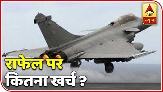 Rafale Deal: How come jets were cheaper during Modi govt? - ABPNEWSTV