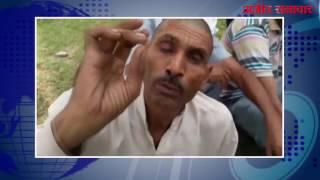 video : झज्जर में युवक की गोली मारकर हत्या