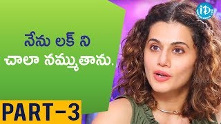 Anando Brahma Actress Taapsee Pannu Exclusive Interview Part #3 || Talking Movies With iDream - IDREAMMOVIES