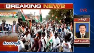 T Congress To Start  3rd Phase Of Praja Chaitanya Bus Yatra | Mancherial | HIGHLIGHTS - CVRNEWSOFFICIAL