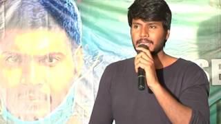 Nagaram success meet   Sundeep Kishan   Regina Cassandra - idlebrain.com - IDLEBRAINLIVE