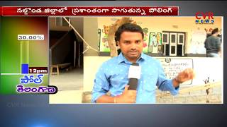 Nalgonda District Polling Updates | Telangana Assembly Elections | CVR News - CVRNEWSOFFICIAL
