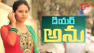 Dear Anu | Latest Telugu Short Fim 2016 | by Ram B - YOUTUBE