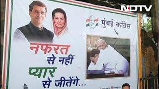 गले मिलने पर सियासत, मुंबई में कांग्रेस ने लगाए पोस्टर - NDTVINDIA