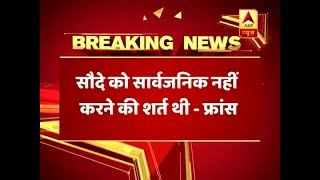 Panchnama Full (20.07.2018): Anand Sharma and Dr.Manmohan Singh were present during discus - ABPNEWSTV