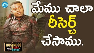 We Did Lots Of Research To Start Kavanah -  Thrinath Endla || Business Icons - IDREAMMOVIES