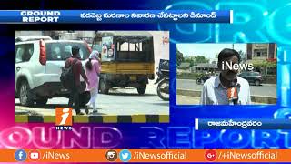Public Serious On Officials Over Special Arrangements For Summer In Rajahmundry | GR | iNews - INEWS