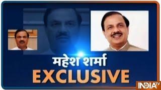 Mahesh Sharma Exclusive Interview With IndiaTV - INDIATV