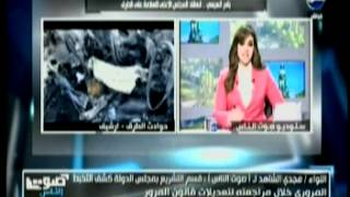 بالفيديو .. مجدي الشاهد: قرارات المجلس الأعلى للمرور ملزمة لكل الجهات