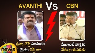Avanthi Srinivas Vs Chandrababu Naidu War Of Words | Avanthi Srinivas Latest News | Mango News - MANGONEWS