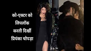 In Graphics: Priyanka Chopra caught kissing her co-star Alan Powell but it's just for an e - ABPNEWSTV
