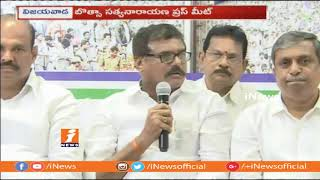 YSRCP Leader Ambati Rambabu Comments On AP Govt Over Agrigold Issues | iNews - INEWS