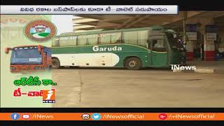 TSRTC Plans To T-Wallet Mobile APP For Online Bus Booking | iNews - INEWS