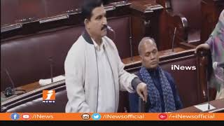 YS Chowdary Raise Kapu Reservation During EBC Reservation Bill Discussion in Rajya Sabha | iNews - INEWS