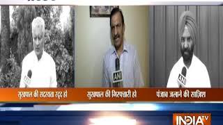 Amarinder Singh slams Sukhpal Khaira for supporting 'Sikh referendum', asks Kejriwal to clarify - INDIATV