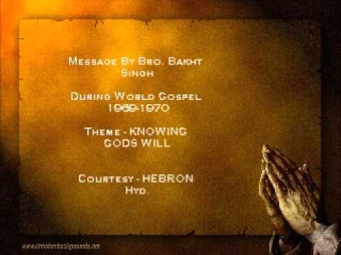 Message By Bro. Bakht Singh - Theme (Knowing The Will Of GOD)