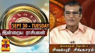 Indraya Raasi palan 3-09-2014 – Thanthi TV Show