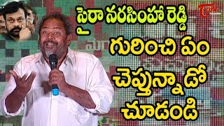 R Narayana Murthy Hilarious Speech Ever || Tera Venuka Dasari Book Launch - TELUGUONE