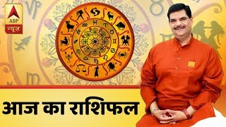 Daily Horoscope With Pawan Sinha: Prediction for December 12, 2018 - ABPNEWSTV