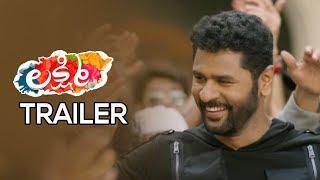 Prabhu Deva's Lakshmi Trailer | Aishwarya Raj | TFPC - TFPC