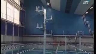 фото бассейна в североуральске