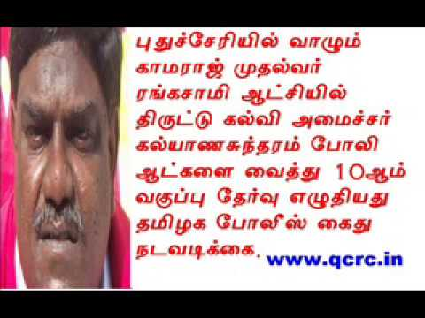 TAMIL NEWS UPDATED 09-10-2011  DAILY TAMIL NEWS