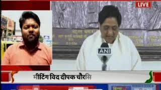 Mayawati Will Not Contest Lok Sabha Polls; लोकसभा चुनाव नहीं लड़ेंगी मायावती, General Elections - ITVNEWSINDIA