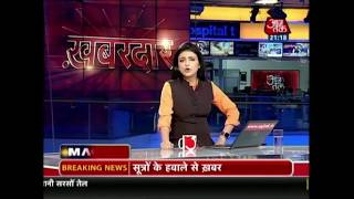 Asaram In Jail For The Remainder Of His Life; Watch The Timeline Of Events In This Sensational Case - AAJTAKTV