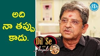 That Was Not My Mistake At Niloufer Hospital - Dr NCK Reddy || Dil Se With Anjali - IDREAMMOVIES