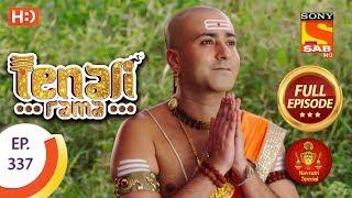 Tenali Rama - Ep 337 - Full Episode - 20th October, 2018 | Navratri Special - SABTV