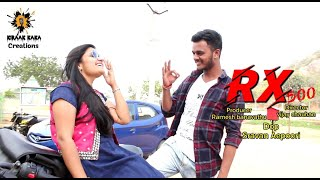 RX500 new telugu short film trailer 2019.. - YOUTUBE