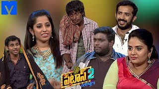Patas 2 - Pataas Latest Promo - 18th April 2019 - Anchor Ravi, Sreemukhi - Mallemalatv - MALLEMALATV