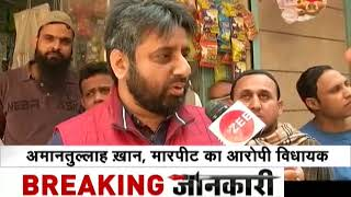 Delhi Chief Secretary attack case: FIR against AAP MLAs, police arrests Prakash Jarwal - ZEENEWS