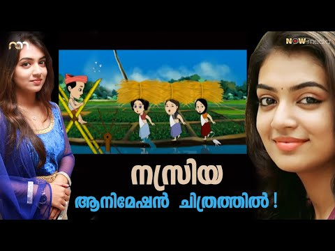 magic pearls 2d animation Malayalam,kids animated stories