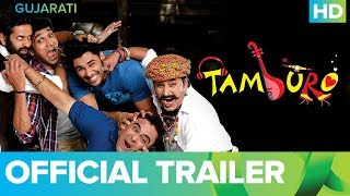 Tamburo Official Trailer | Gujarati Movie | Digital Premiere On Eros Now | 24th August - EROSENTERTAINMENT